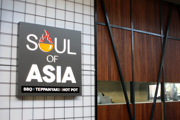 Soul of Asia, Eaton Fair Shopping Centre